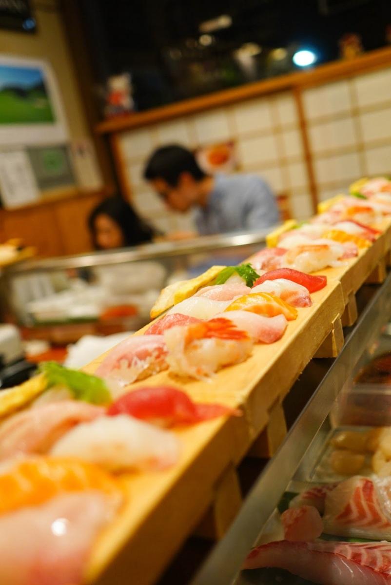 Koiso Sushi